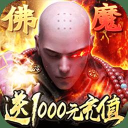 九天封神BT777游戏福利平台