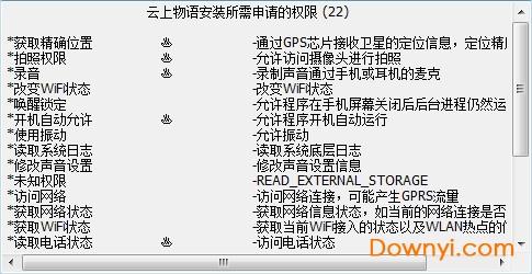 apk�D�颂崛∑�(ApkResolve) v1.0.0.1 官方�G色版 0