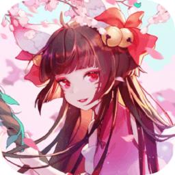 百妖物语游戏