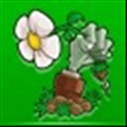 植物大战僵尸无尽版修改器
