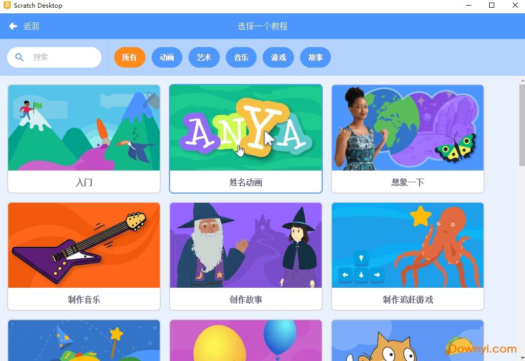 Scratch3.0�x�版�和��程�件 v3.6.0 中文版 0