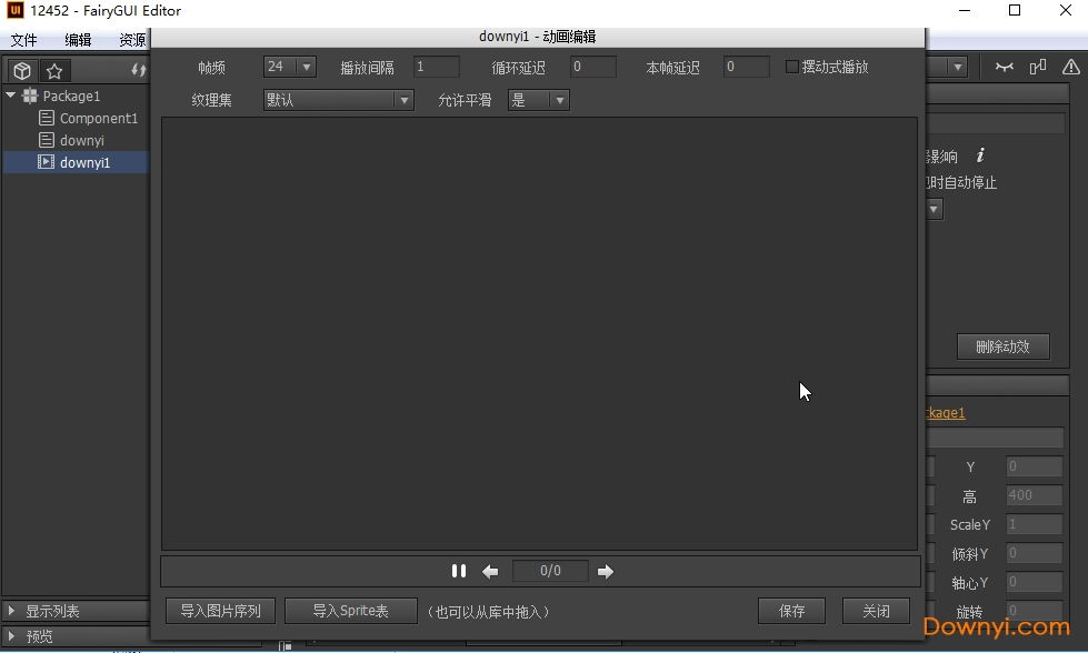 FairyGUI Editor中文版(ui��器) v3.10.0 �G色版 0