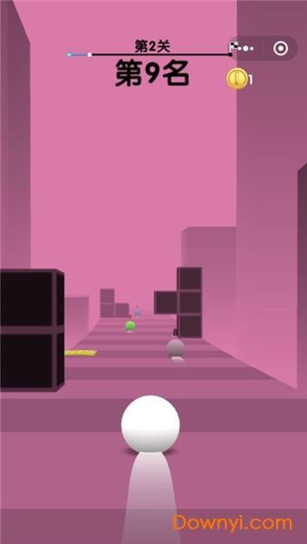 小球跑跑游戏 v1.0 安卓版 0