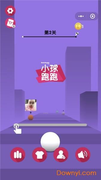 小球跑跑游戏 v1.0 安卓版 1