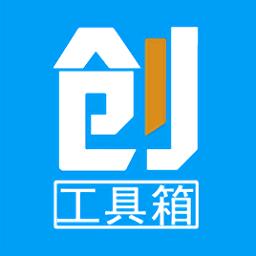 创客工具箱app