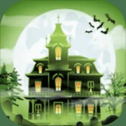 幽灵密室第一季手游