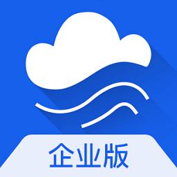蔚藍企業版app