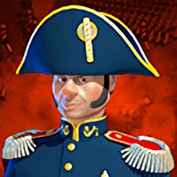 1812拿破仑战争无限钻石版