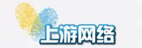 上海上游信息科技有限公司
