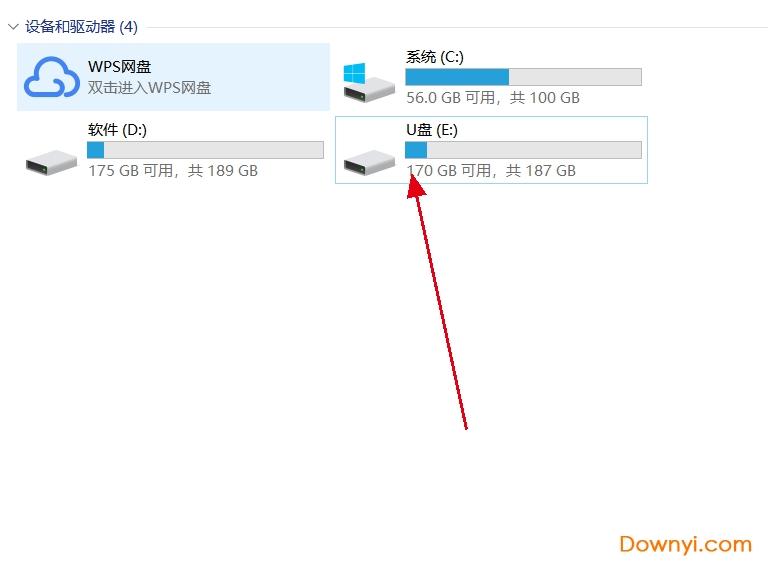 U盘修复-嗨格式数据恢复大师