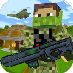 像素枪战游戏