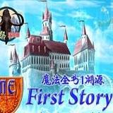 魔法全書溯源中文版