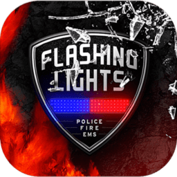 闪光灯模拟消防员模拟器