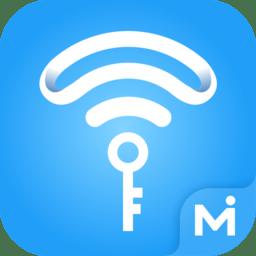 無線WIFI鑰匙純凈版(WiFi password cracker)