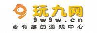武汉玩九网络科技有限公司