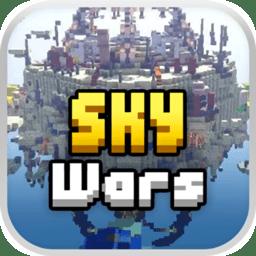 我的世界天空战争无限金币版(Sky Wars)