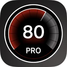 GPS速度表Pro百度破解版