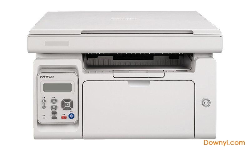 奔圖M6202NW打印機驅動