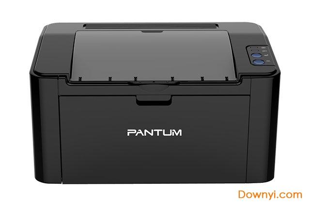 奔圖P2206NW打印機驅動 v2.5.15 官方版 0