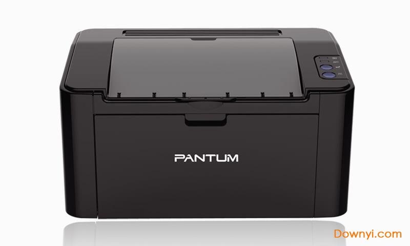 奔圖P2500打印機驅動