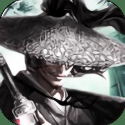 剑御武林官方正版