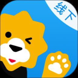 苏宁云台助手appv1.4.5 安卓官方版