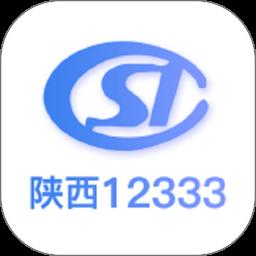 陕西人社养老保险app