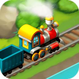 火车小镇手机版