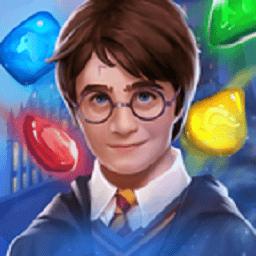 哈利波特解谜魔咒手游
