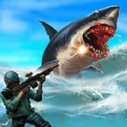 鲨鱼模拟猎杀破解版