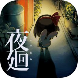 夜�h中文手机版