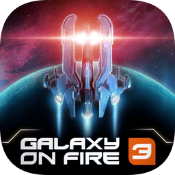 Galaxy on Fire 3中文版