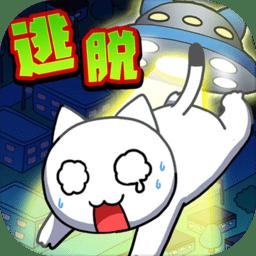 白猫和神秘的宇宙飞船游戏