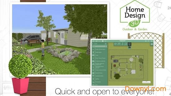 房屋设计3D中文版(hd3d outdoor) v4.4.4 安卓版 1