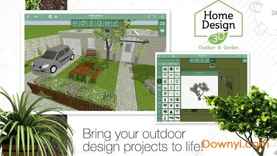 房屋设计3D中文版(hd3d outdoor) v4.4.4 安卓版 2