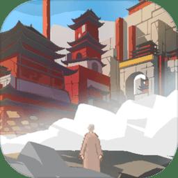 长安夜明游戏v1.0 安卓版