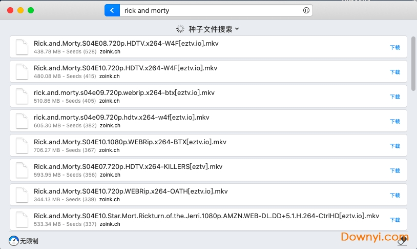 folxpro mac中文版 v5.20.13943 最新版 2