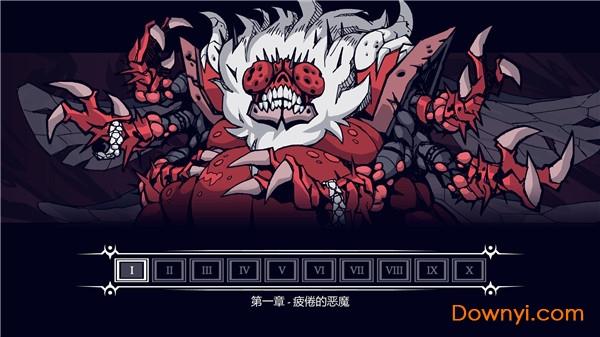 地狱把妹王游戏(helltaker) 最新版 1