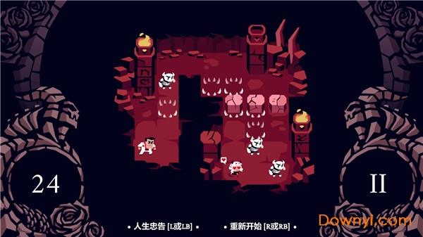 地狱把妹王游戏(helltaker) 最新版 2