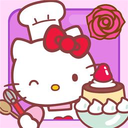 凯蒂猫咖啡厅中文版