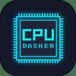 CPU Dasher面板中文版