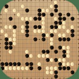 Light 围棋 19x游戏