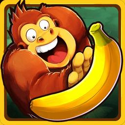 香蕉金刚中文版
