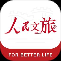 人民日报苹果手机版v7.1.9 ios版