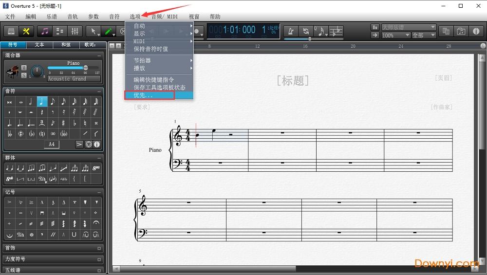 Overture5打�V�件 v5.5.2 官方版 0