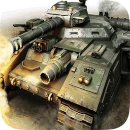 坦克咆哮手游