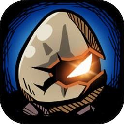 达尔文进化岛3游戏