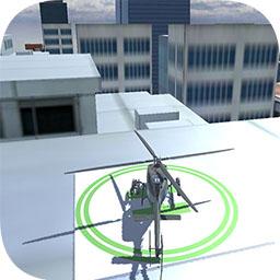 直升机真实模拟游戏