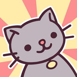 猫之家中文版v0.9.2 安卓版