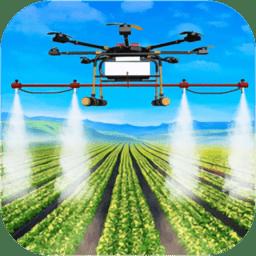 現代農業2無人機農業模擬器游戲